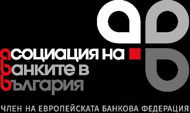 Асоциация на банките в България /АББ/